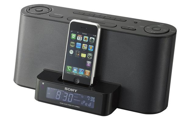Sony ICF C1IPMK2 Dock Review | Dock iPod